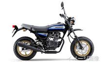 日野市落川でのバイクの鍵トラブル