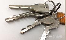 日野市高幡での家・建物の鍵トラブル